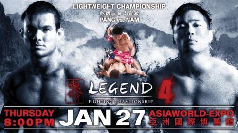 Legend 4 Poster