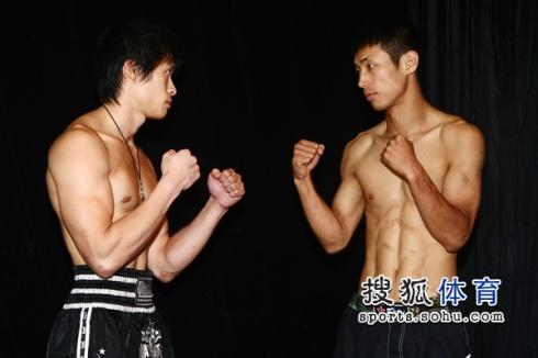 Sung Ming Yen Wins At Legend FC5
